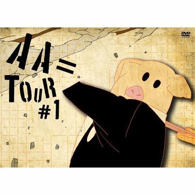 TOUR#1