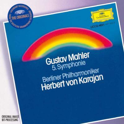 交響曲第5番 カラヤン&ベルリン・フィル