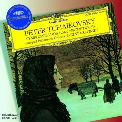 交響曲第4番、第5番、第6番 ムラヴィンスキー&レニングラード・フィル(2CD)