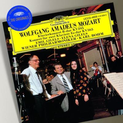 ピアノ協奏曲第27番、2台のピアノのための協奏曲 ギレリス、ベーム&ウィーン・フィル