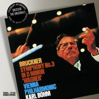 交響曲第3番 ベーム&ウィーン・フィル
