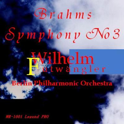 交響曲第3番 フルトヴェングラー&ベルリン・フィル(1949)