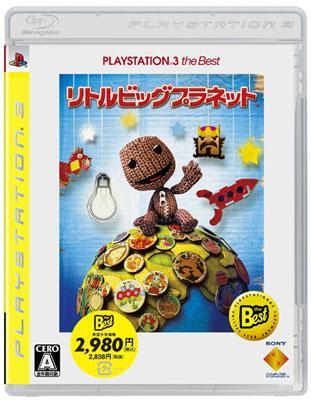 リトルビッグプラネット PlayStation 3 the Best