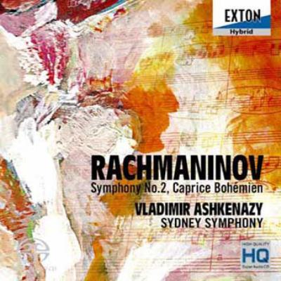 交響曲第2番、カプリッチョ・ボヘミアン アシュケナージ&シドニー交響楽団