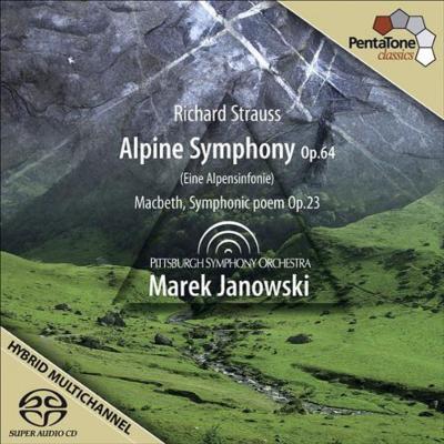 アルプス交響曲、マクベス ヤノフスキ&ピッツバーグ交響楽団