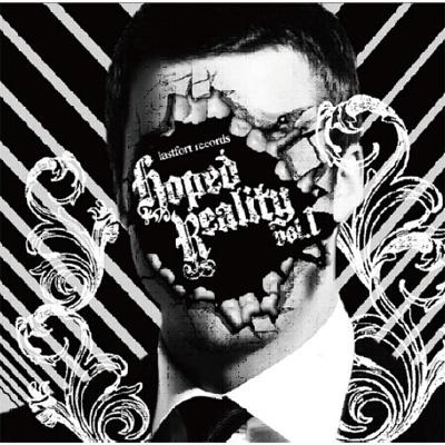 hoped reality vol.1