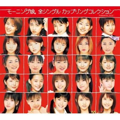 Morning Musume.Zen Single Cupling Collection