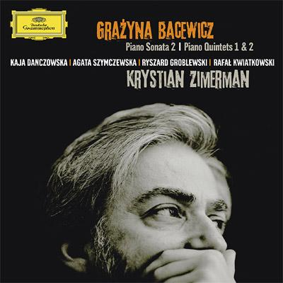 ピアノ・ソナタ第2番、ピアノ五重奏曲第1番、第2番 ツィマーマン、ダンチョフスカ、シムチェフスカ、他