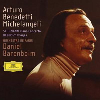 シューマン:ピアノ協奏曲、ドビュッシー:『映像』より4曲 ミケランジェリ、バレンボイム&パリ管弦楽団
