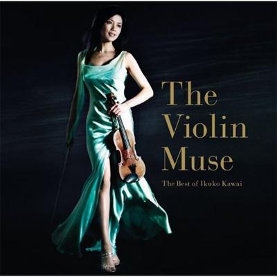 おとなBEST: The Violin Muse-The Best Of Ikuko Kawai