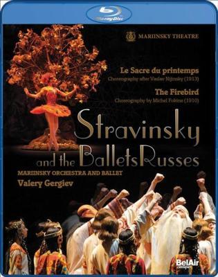 『春の祭典』、『火の鳥』 マリインスキー・バレエ、イオシフィディ、コンダウーロワ、他 ゲルギエフ指揮(2008)
