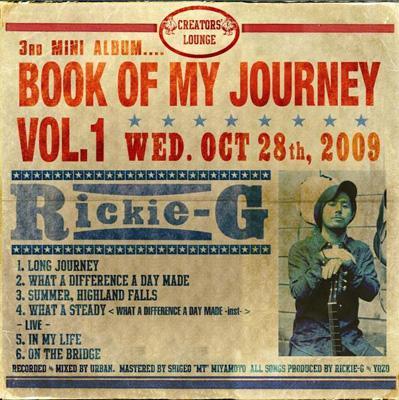 BOOK OF MY JOURNEY VOL.1(DVD付き限定盤)