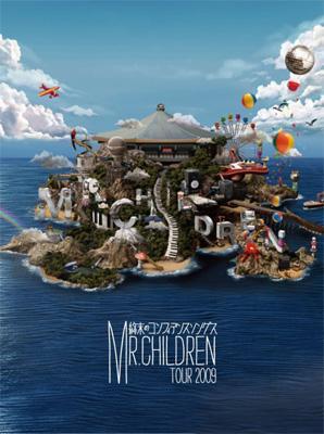 Mr.Children Tour 2009〜終末のコンフィデンスソングス〜