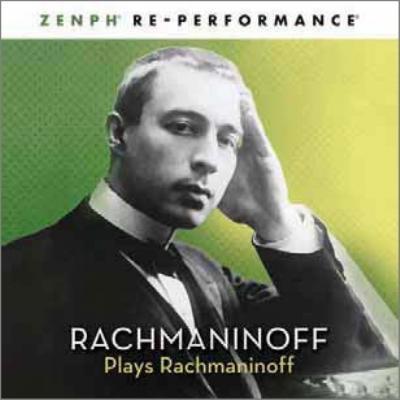 ラフマニノフ、アメリカ・デビュー100年記念のための再創造〜Zenph Re-Performance
