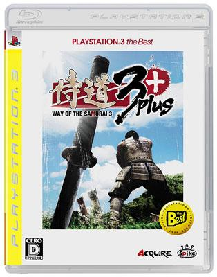 侍道3 Plus: PLAYSTATION 3 the Best