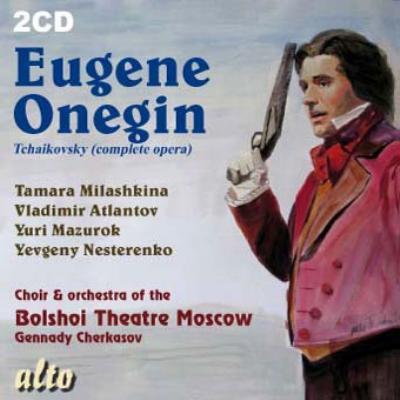 『エフゲニ・オネーギン』全曲 チェルカソフ&ボリショイ劇場、マズロク、アトラントフ、他(1984 ステレオ)(2CD)