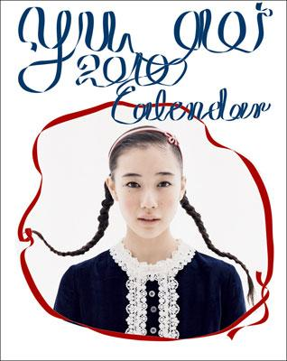 Yu Aoi / 2010 Calendar