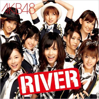 RIVER (+DVD)