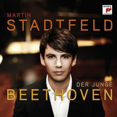 ピアノ協奏曲第2番、他 シュタットフェルト(p)、ヴァイグレ&シュターツカペレ・ドレスデン