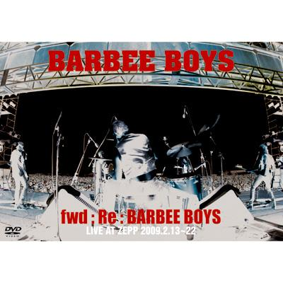 fwd:Re:BARBEE BOYS