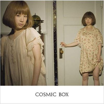 COSMIC BOX (+DVD)