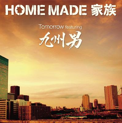 Tomorrow featuring 九州男 (+DVD)