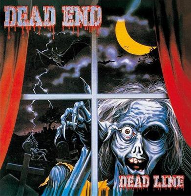 DEAD LINE 【初回生産限定盤 秘蔵映像収録DVD付き】