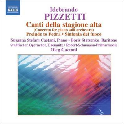 ピアノ協奏曲『真夏の歌』、『フェドーラ』前奏曲、カビーリア カエターニ&シューマン・フィル、S.S.カエターニ