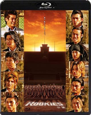 ROOKIES -卒業-Blu-ray Disc