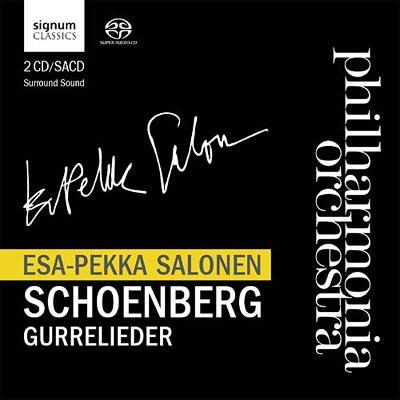 『グレの歌』 サロネン&フィルハーモニア管(2SACD)