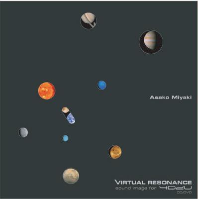 Virtual Resonance Sound Image For 4d2u