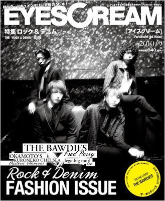 Eyescream: September, 2010