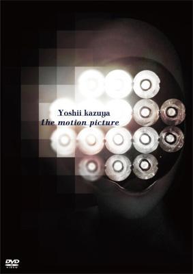 the motion picture TOUR2009 宇宙一周旅行