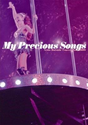 """Seiko Matsuda Concert Tour 2009 """"My Precious Songs"""" 【初回限定盤】"""