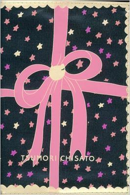 Tsumorichisato手帳 2010