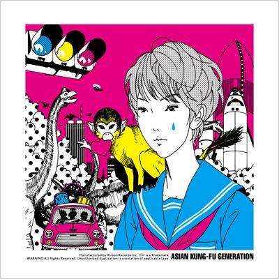 新世紀のラブソング (+DVD)【初回生産限定盤】