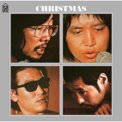 クリスマス 【SHM-CD】