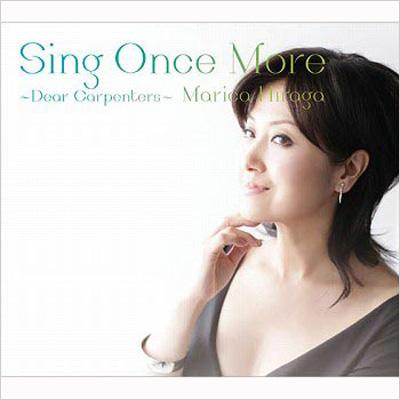 Sing Once More〜dear Carpenters