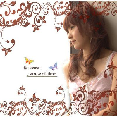 arrow of time