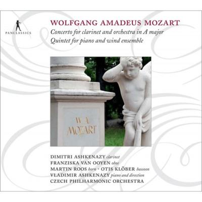 クラリネット協奏曲、ピアノと管楽器のための五重奏曲 D.アシュケナージ、アシュケナージ&チェコ・フィル、他