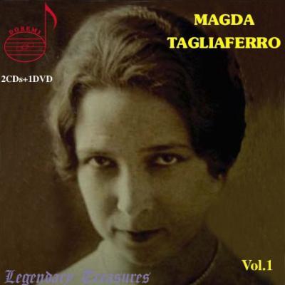 マグダ・タリアフェロの芸術 第1集(2CD+1DVD)