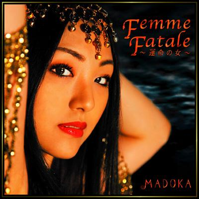 Femme Fatale 〜運命の女〜