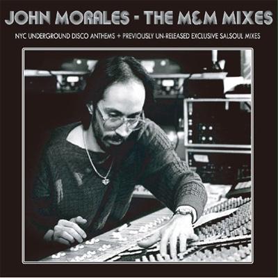 M & M Mixes