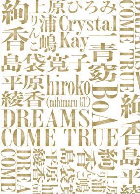 みんなでドリする? DO YOU DREAMS COME TRUE? SPECIAL LIVE!