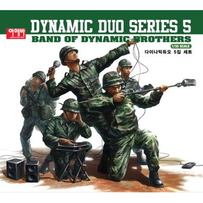 5集: Band Of Dynamic Brothers