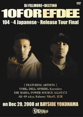 10for Efdee Release Tour Final