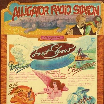 ALLIGATOR RADIO STATION