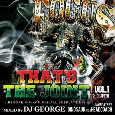 THAT'S THE JOINT Vol.01 CHAPTER1/2