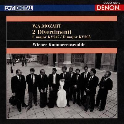 ディヴェルティメント第10番、第7番、他 ウィーン室内合奏団