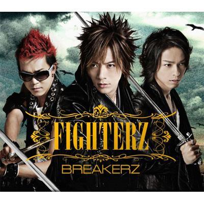 FIGHTERZ (+DVD)【初回限定盤 A】